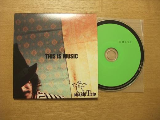 大橋トリオ:緑色のアルバム:THIS_IS_MUSIC