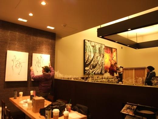 STARBUCKS_COFFEE_大府市柊山店に作品を搬入・設置