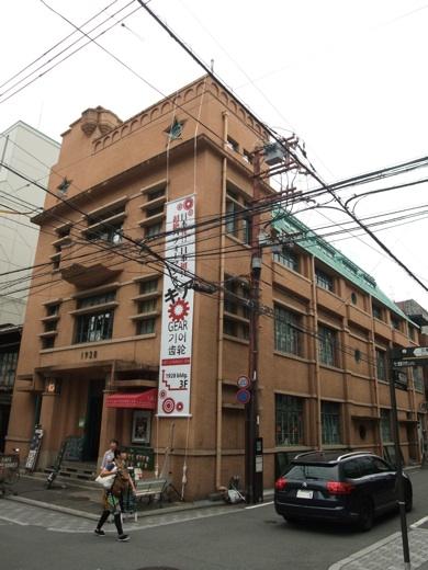 大阪毎日新聞社京都支局ビル:1928ビル
