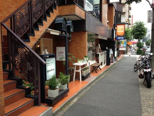 オレンジタウンquadro名古屋