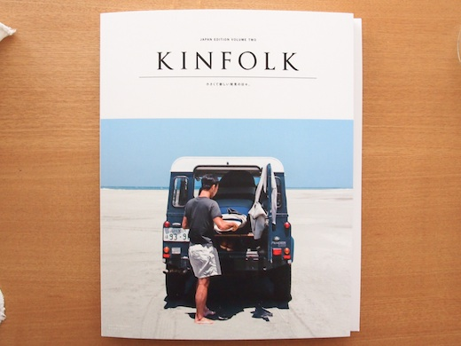 KINFOLK JAPAN EDITION VOL.2