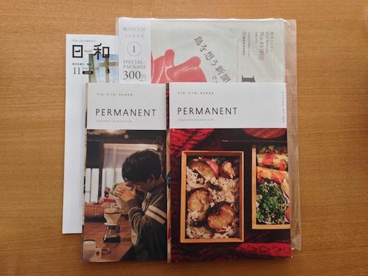 九州のリトルプレス_PERMANENT