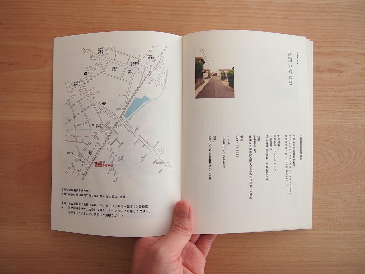 コンセプトブック05