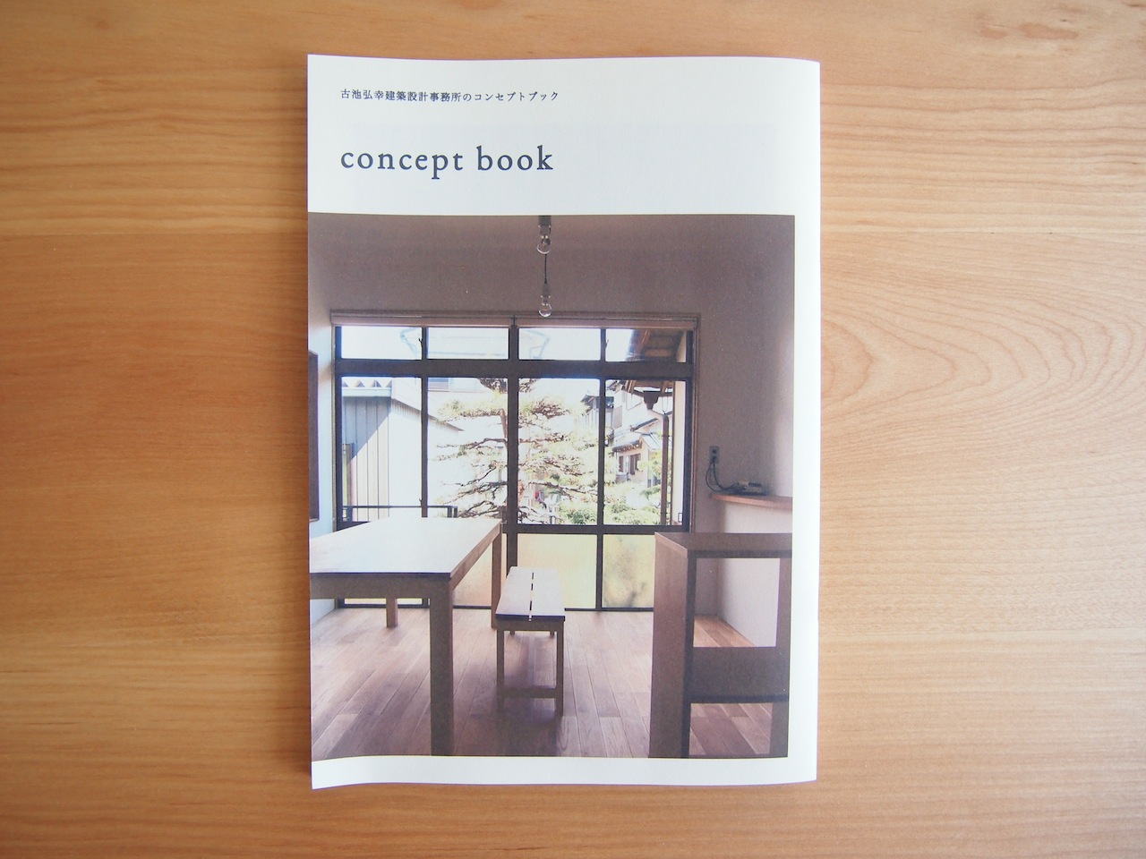コンセプトブック01