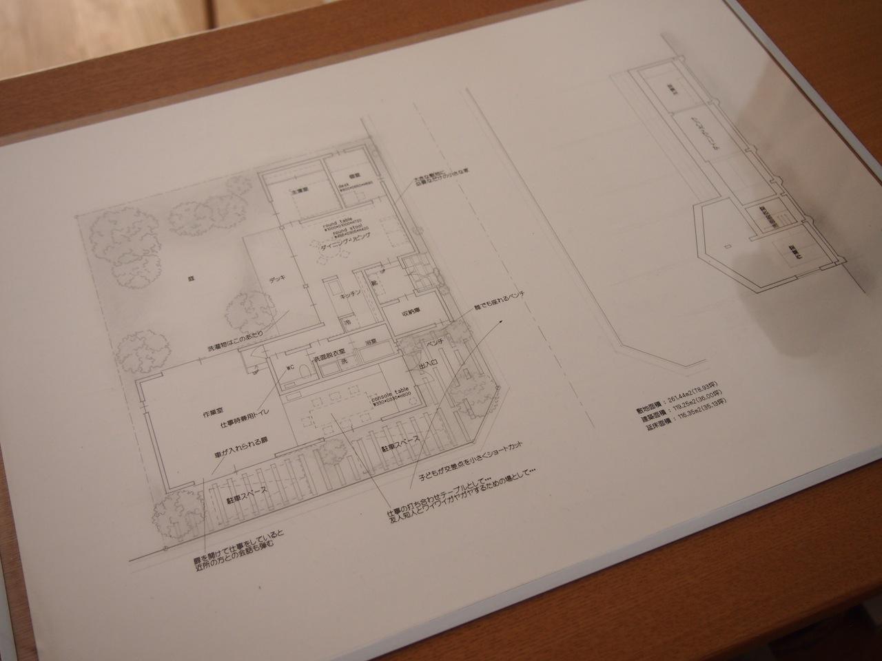 十字路に建つ作業室を持った小さな平屋の住宅10