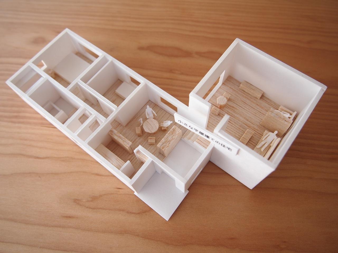 小さな平屋建ての住宅01