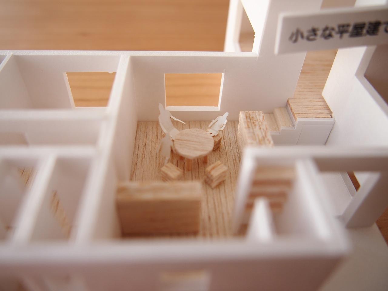 小さな平屋建ての住宅02