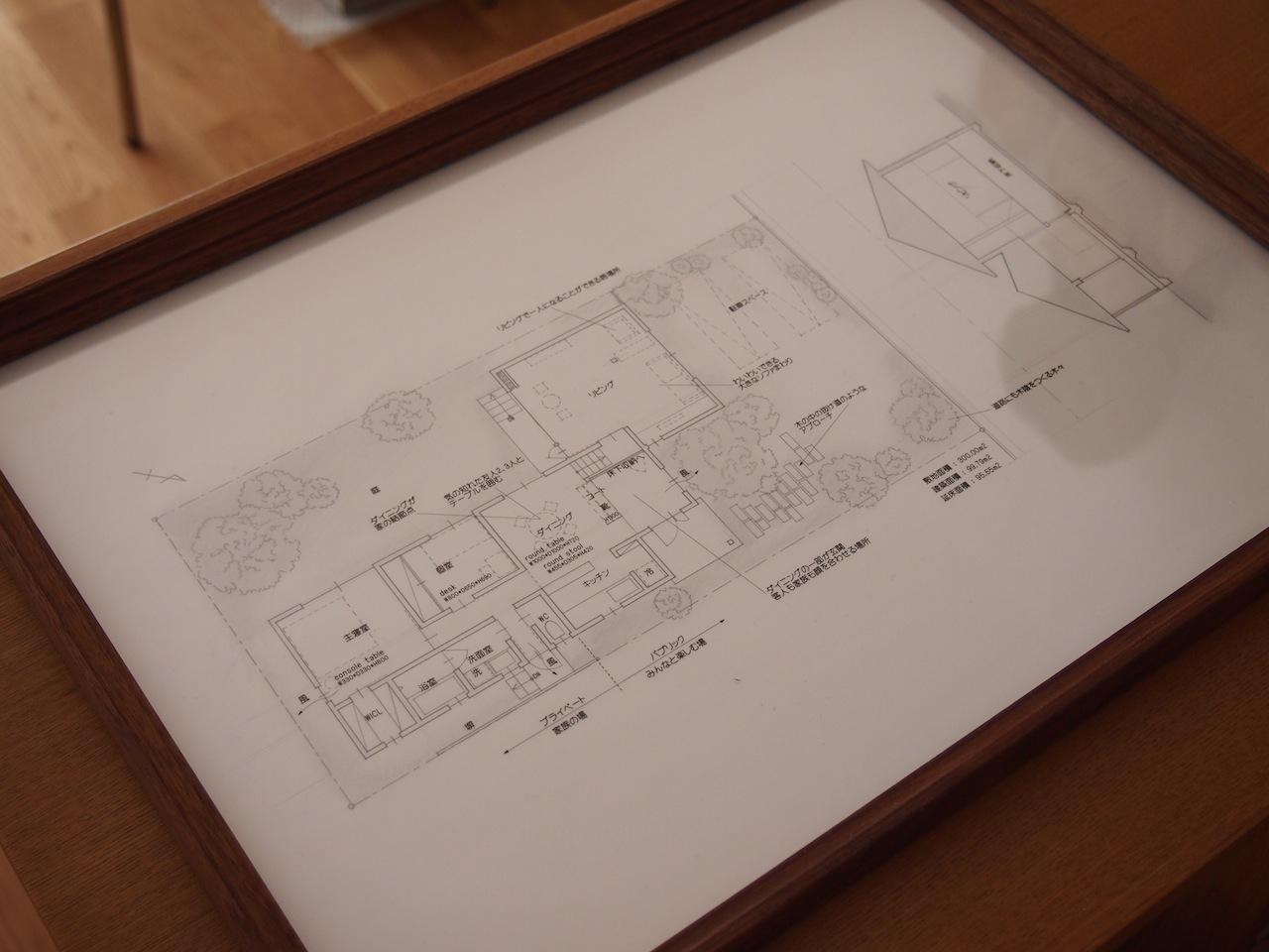 小さな平屋建ての住宅04